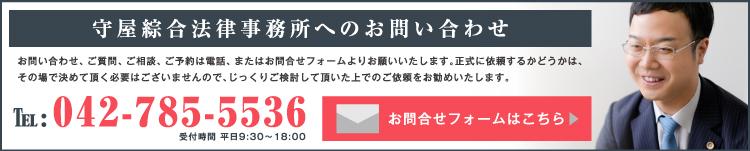 moriya_banner_16010501_ol-750